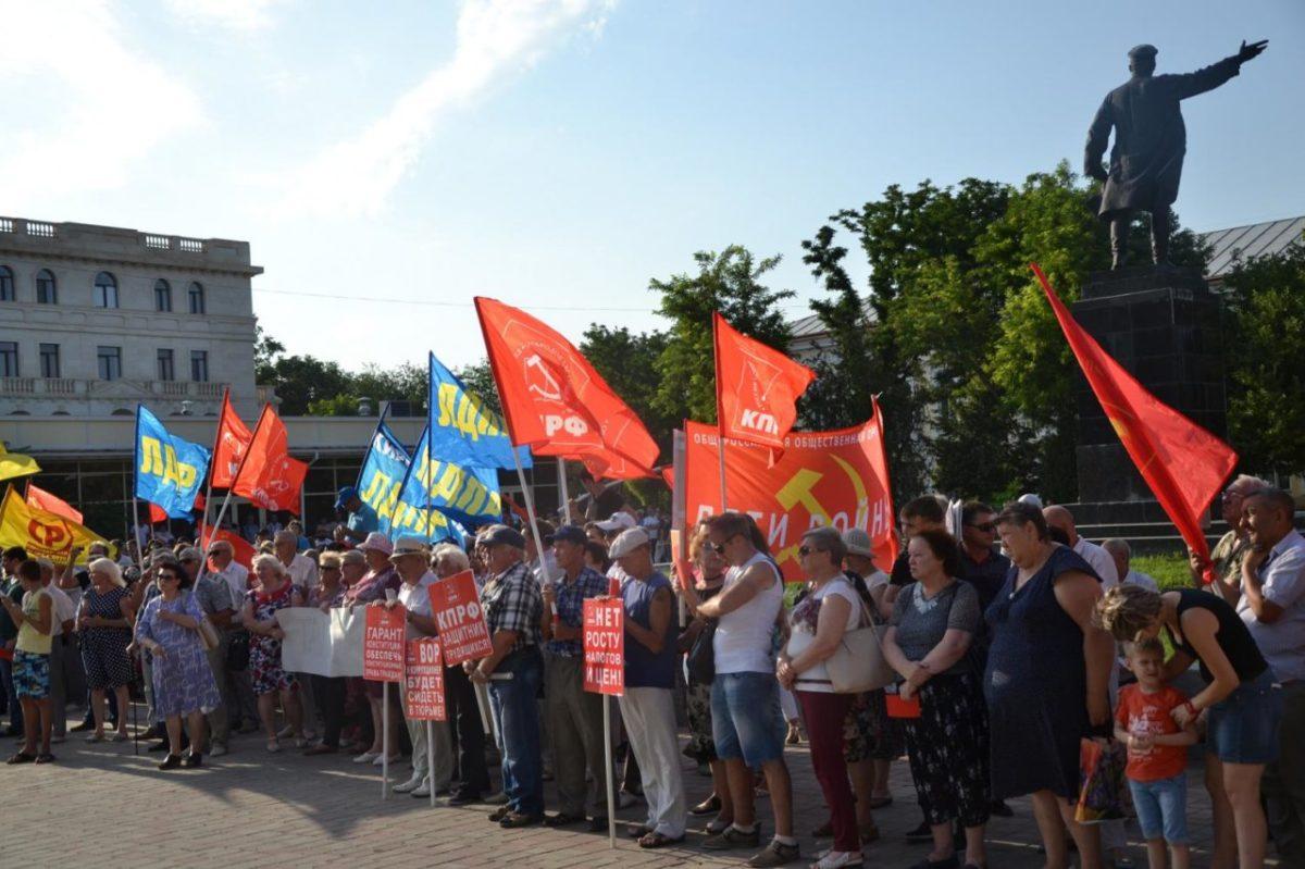 Коммунисты зовут астраханцев на протест против поправок в Конституцию