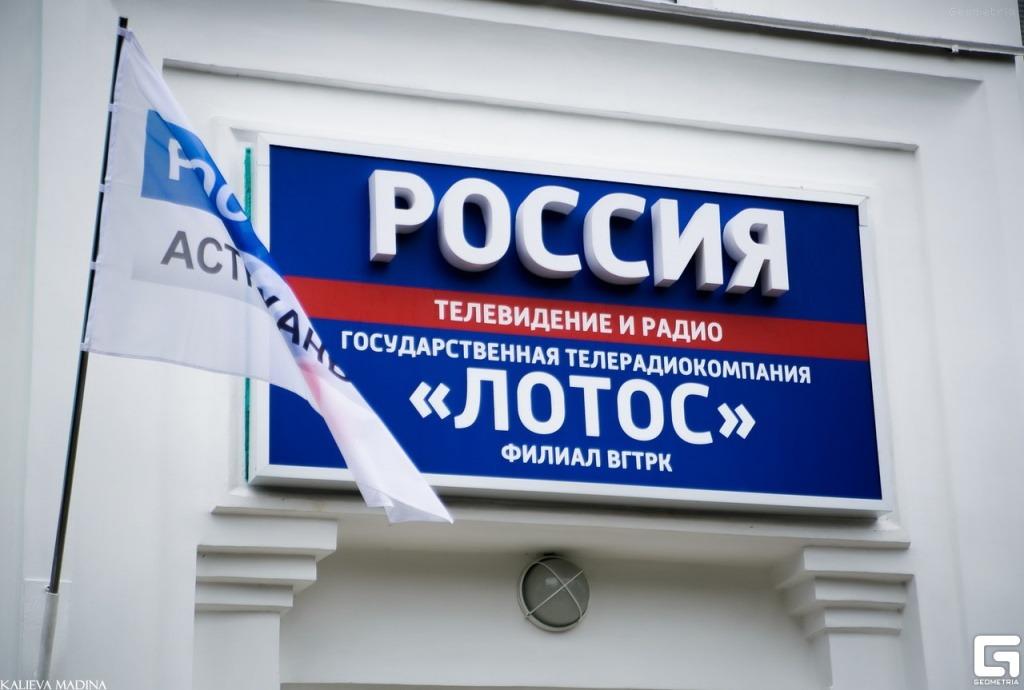 «Ростелеком» обеспечит связь для трансляции торжественного построения войск в Астрахани
