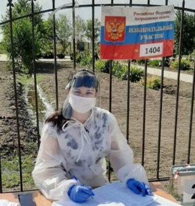 Астраханцы продолжают активно голосовать по поправкам в Конституцию