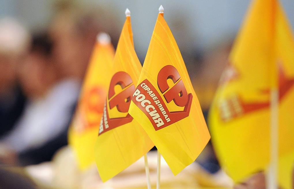 «Справедливая Россия» вновь предложила КПРФ выдвинуть объединенных кандидатов
