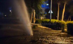 На Комсомольской набережной забил фонтан из-под земли