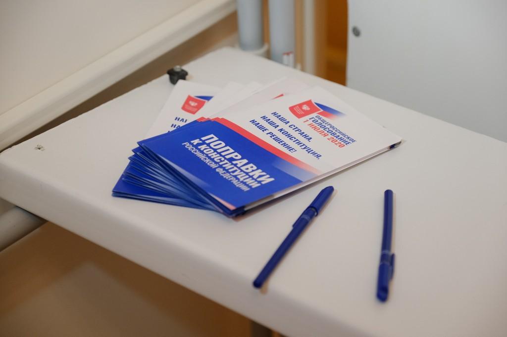 По поправкам в Конституцию в Астраханской области проголосовали 60% населения