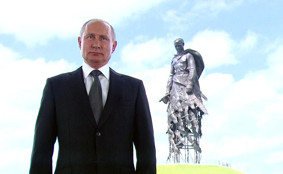 Владимир Путин обратился к народу России