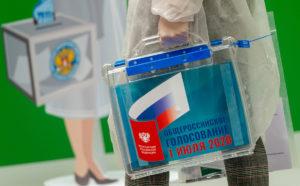 Голосующих по поправкам в Конституцию астраханцев встретят в масках и перчатках