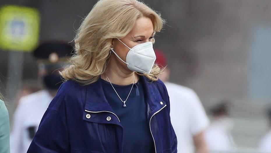 Голикова: «Россиянам и осенью придется носить маски»