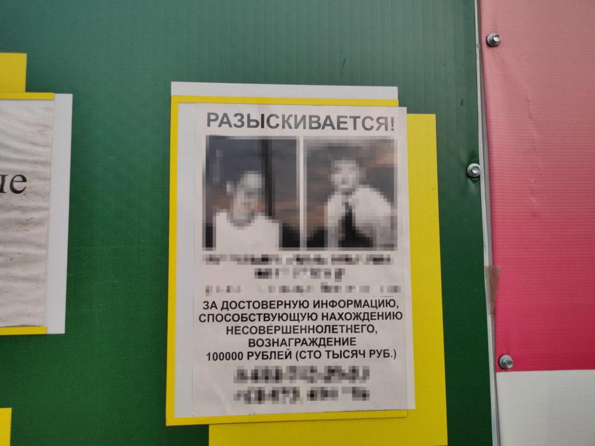 «Растерзанное тело матери»: о чем писала подозреваемая в убийстве сына астраханка
