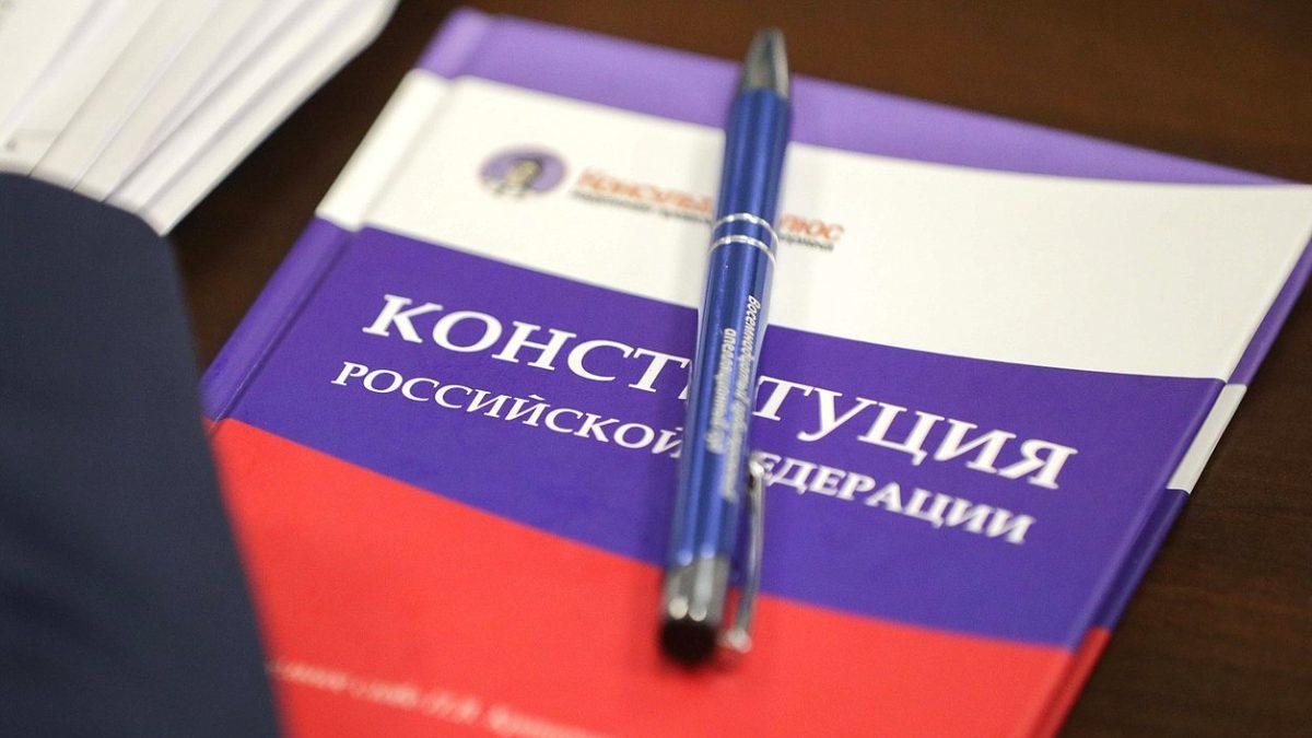 25 июня в России начинается голосование по поправкам в Конституцию