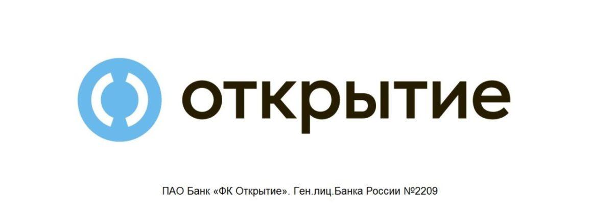 Банк «Открытие» запустил оформление ипотеки без посещения офиса