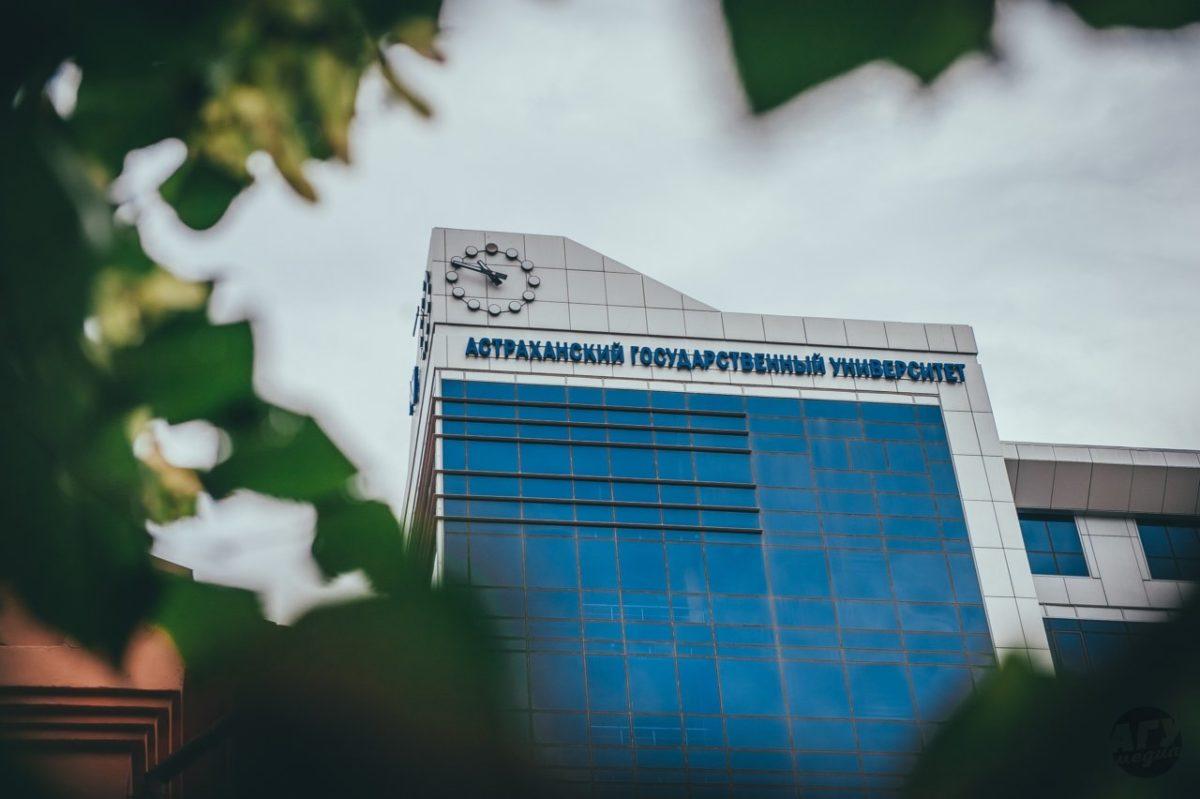 В Астрахани пройдет международный научный форум «Каспий 2021»