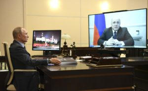 Путин сообщил о скором начале восстановления экономики