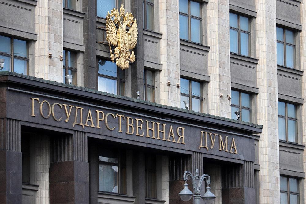 Депутаты Думы Астраханской области приняли ряд обращений к Правительству России и Государственной Думе РФ