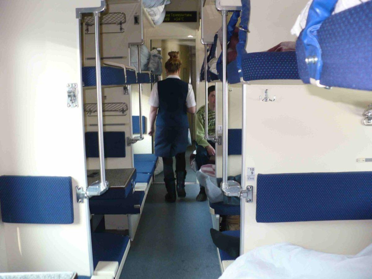 Скидку 30% на билеты в плацкартные вагоны предлагает АО «ФПК» пассажирам поездов дальнего следования