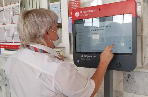 Электронное справочное бюро установили на железнодорожном вокзале Астрахани