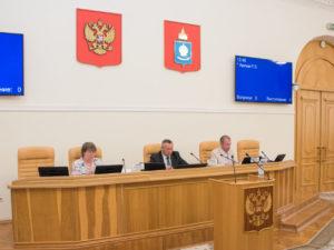 Дума Астраханской области отчиталась о работе в первом полугодии