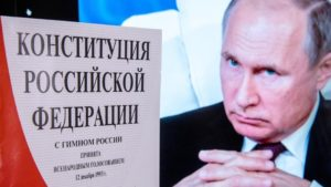 Обновленный текст Конституции России опубликован официально