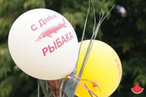 Астраханцы впервые отметили День рыбака без массовых гуляний