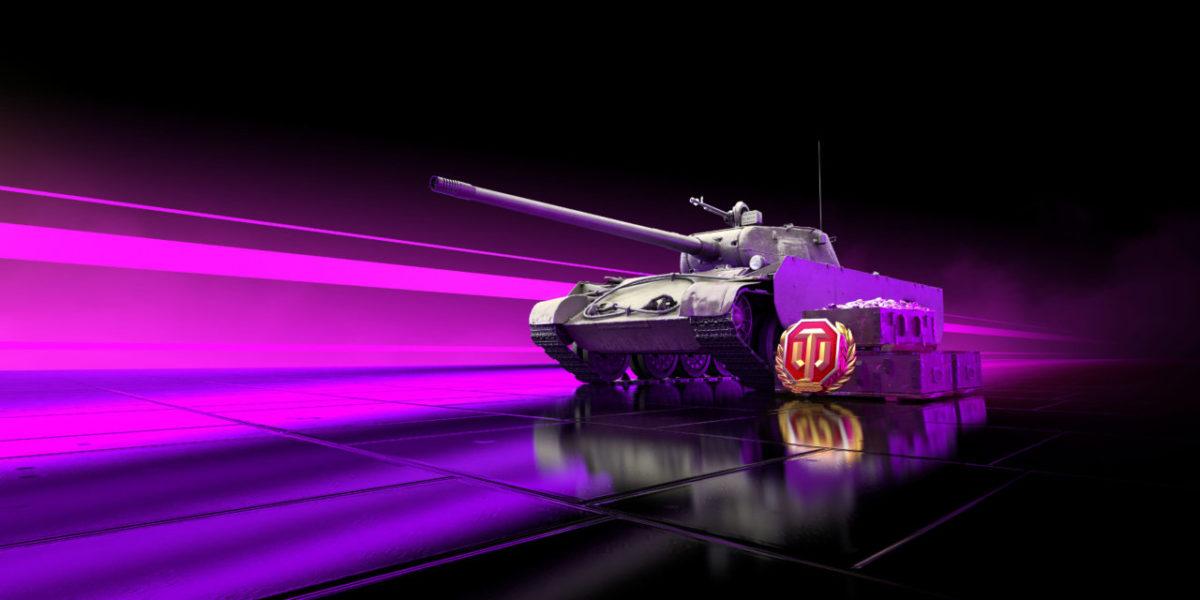 «Ростелеком» в Астрахани проведет онлайн-турнир по игре World Of Tanks