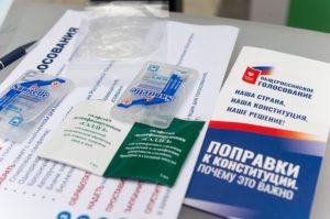 Поправки в Конституцию одобрили почти 90% жителей Астрахани