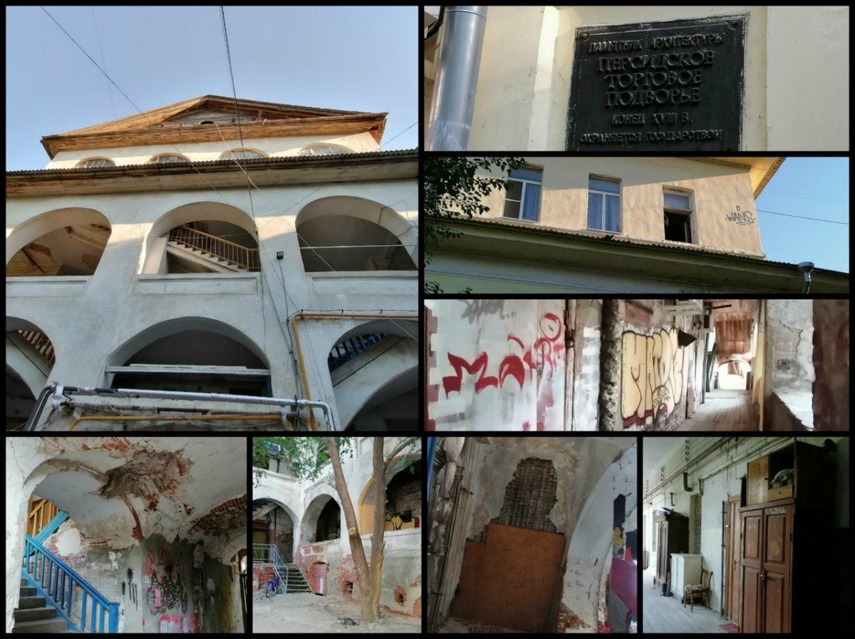 Кто ж его отремонтирует, он же памятник: дома астраханской культуры могут не дожить до реставрации
