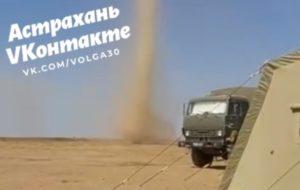 Под Астраханью пронесся пылевой смерч