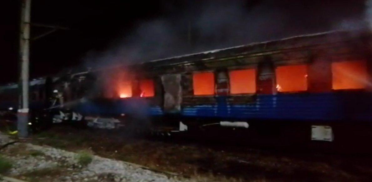 Ночью на железнодорожной станции Астрахани горел поезд