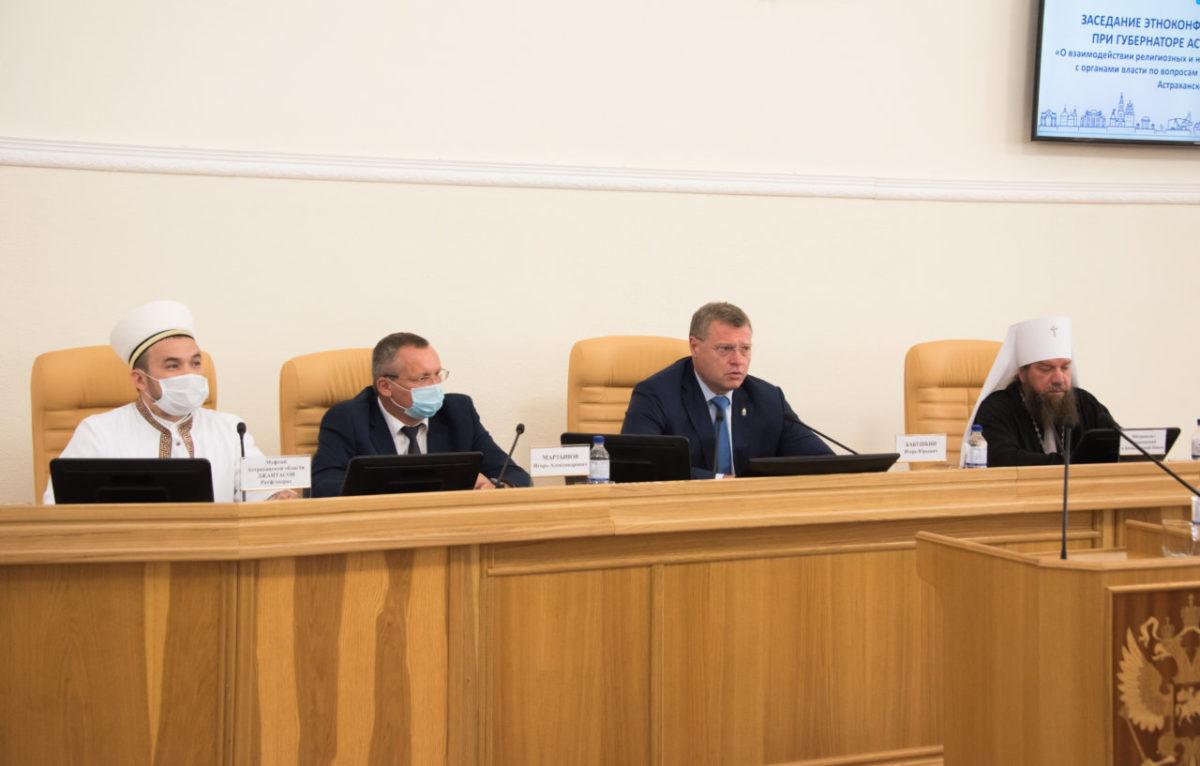 Этноконфессиональный совет определил пути взаимодействия с органами власти