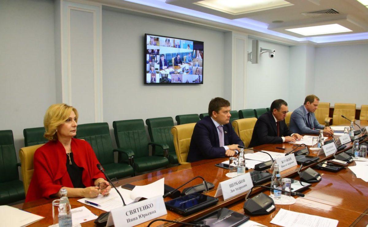 Президиум Совета законодателей обсудил вопросы поддержки бизнеса и развития внутреннего туризма