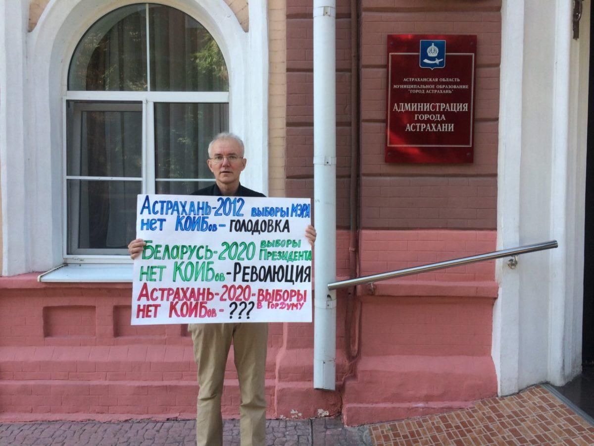 Марию Пермякову просят установить КОИБы