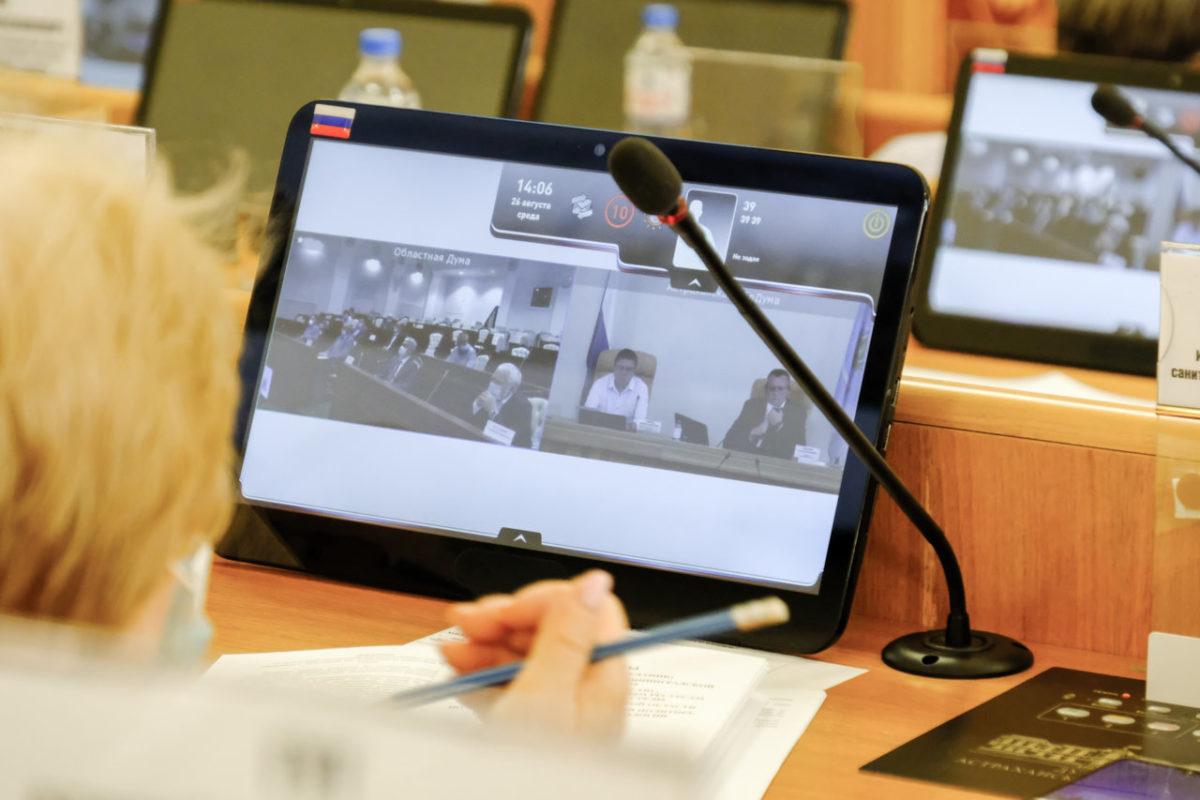 Актуальные вопросы обсудили на межпарламентской видеоконференции