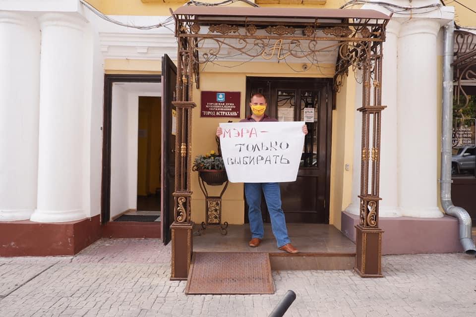 В Астрахани снова требуют вернуть выборы мэра