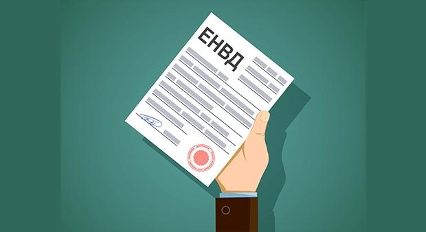В Госдуму внесен законопроект о продлении действия ЕНВД