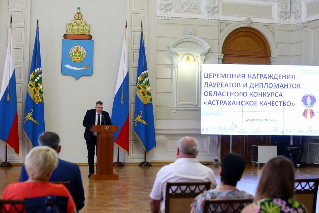 Астраханские предприятия вновь получили награды за качество продукции