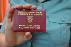 Астраханский судебный пристав филонила на работе