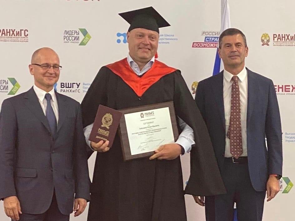 Игорь Бабушкин закончил обучение в школе управленческого резерва