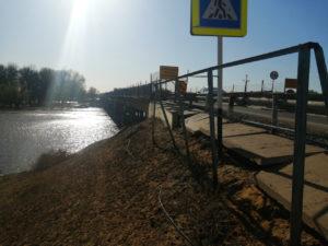 Аварийный мост в Камызякском районе наконец-то отремонтируют