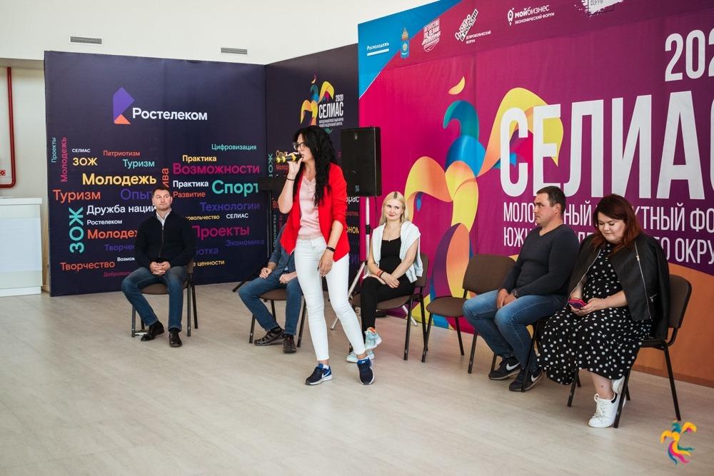 Цифровой партнер: «Ростелеком» в Астрахани поддержал молодежный форум «Селиас-2020»