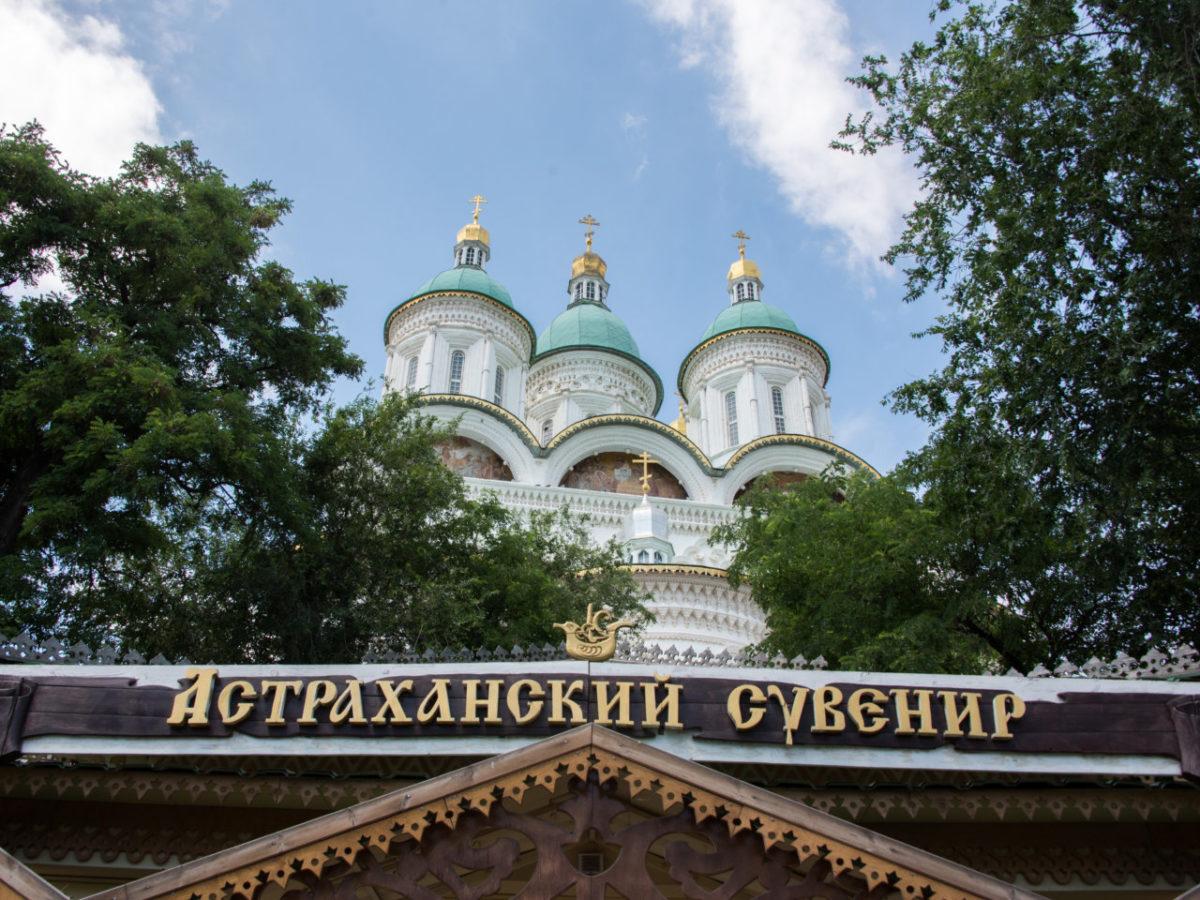 Больше всего туристов едет в Астрахань из Москвы и Петербурга