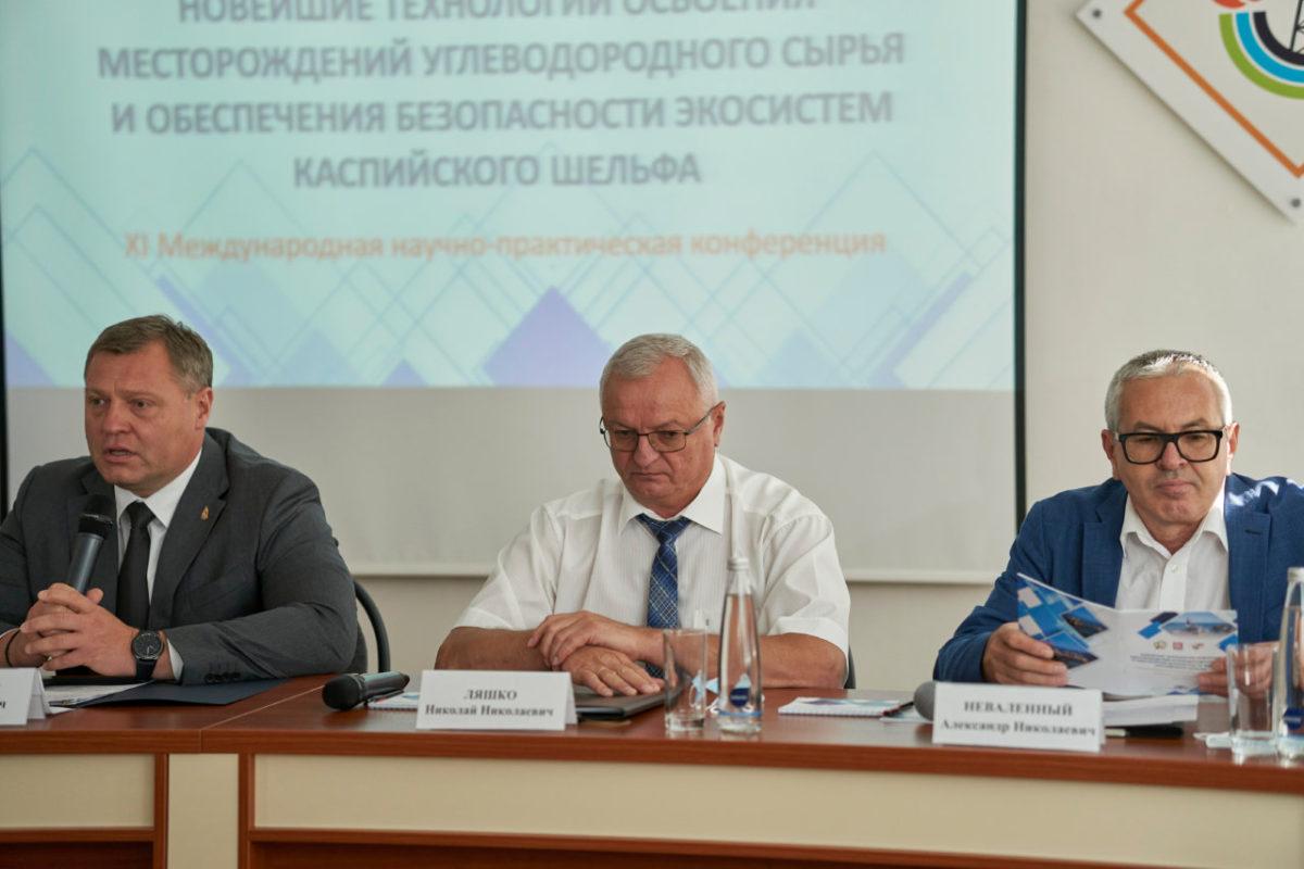 В АГТУ прошла ежегодная международная конференция