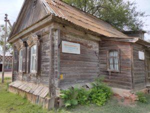 Земский врач из Астраханской области наконец-то получила миллион рублей
