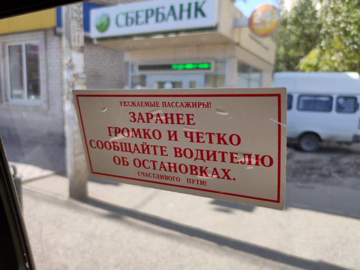 Игорь Бабушкин: общественный транспорт должен быть удобным