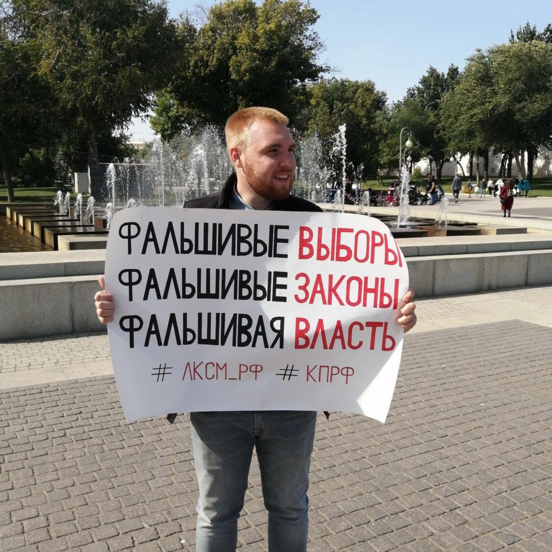 КПРФ: «Власть фальсификаторов на свалку истории»