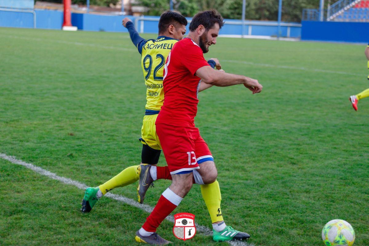 Футбольный клуб «Астрахань» заявил о себе на чемпионате беспроигрышной серией