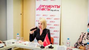 На круглом столе ФСС в Астрахани обсудили условия охраны труда