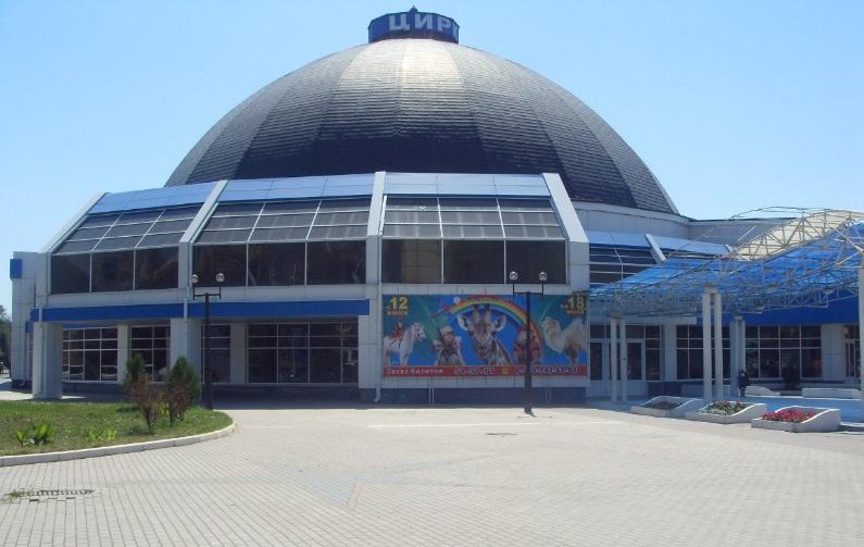 Астраханский цирк остался без буквы