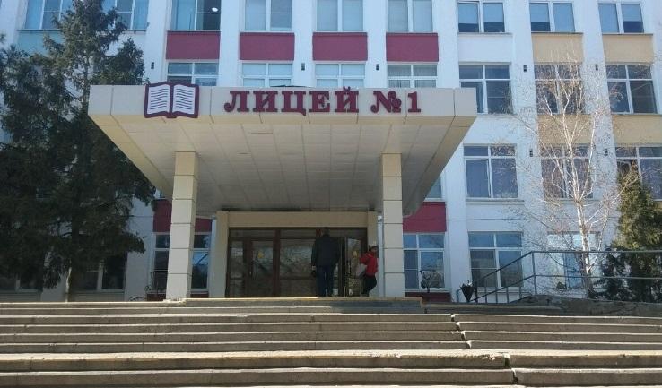 В Астрахани учащиеся лицея № 1 отправились по домам