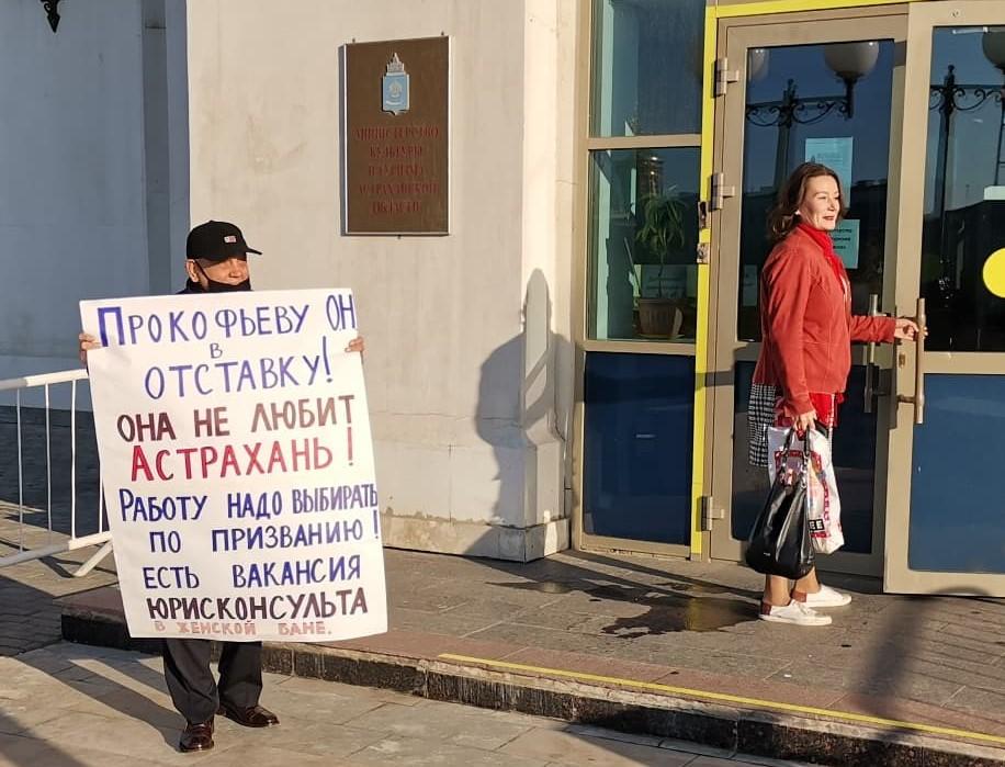 Министра культуры Астраханской области послали в баню