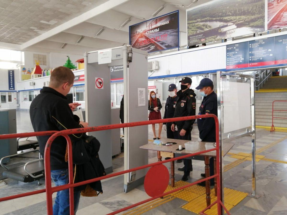 Астраханцам напомнили о необходимости ношения масок на вокзале и в поездах