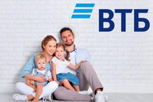 ВТБ в Астрахани увеличил выдачи ипотеки на 15%