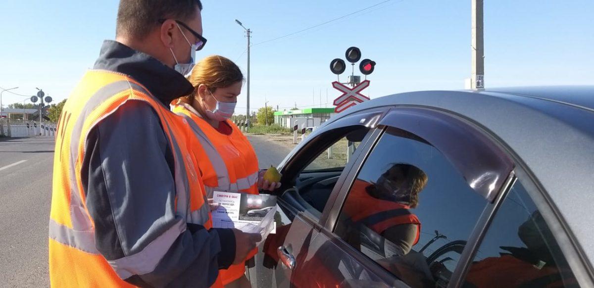 Астраханским водителям напомнили о правилах безопасности на железнодорожных переездах