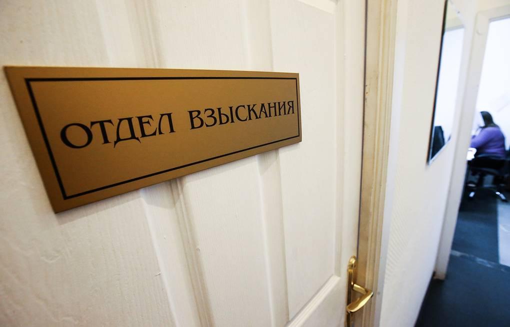 Каждый пятый россиянин находится в долговой кабале